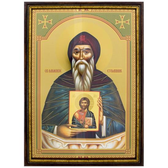 Sveti Alimpije Stolpnik (33x23,5) cm