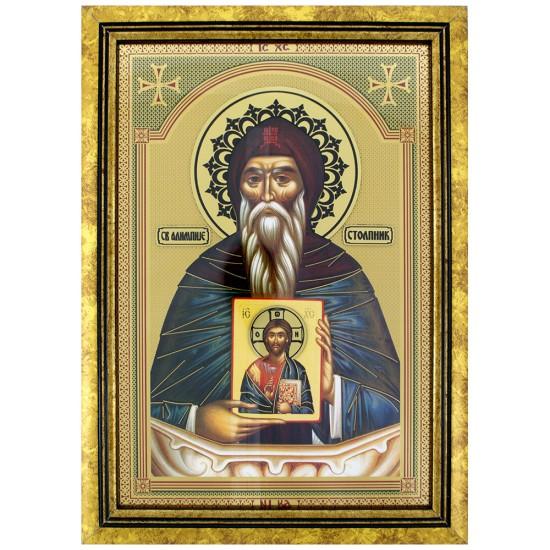 Sveti Alimpije Stolpnik (35x25) cm