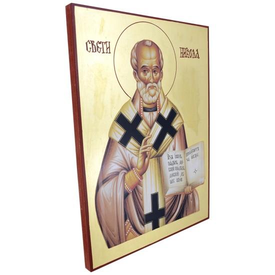 Sveti Nikola  (34x24) cm