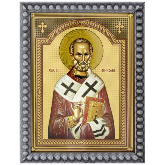 Sveti Nikola (15,5x12) cm