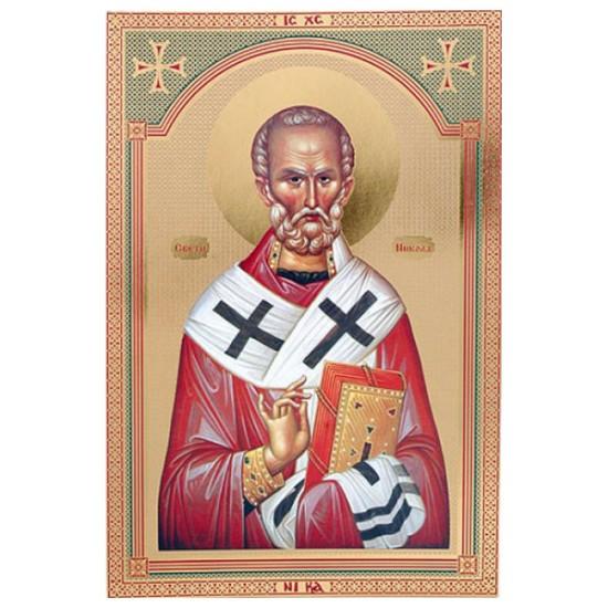 Sveti Nikola (30x20) cm