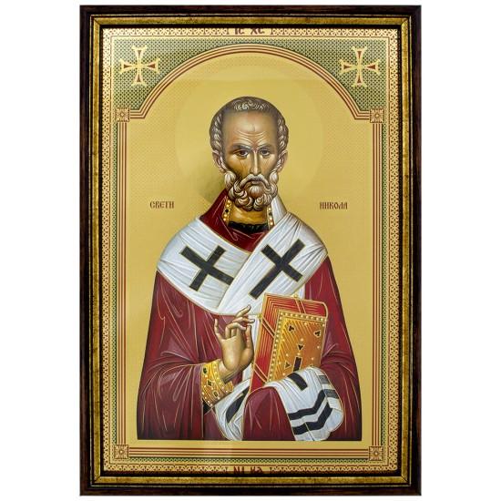 Sveti Nikola (33x23) cm