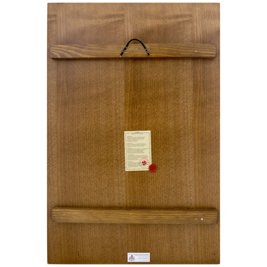 Presveta Bogorodica (38x28) cm