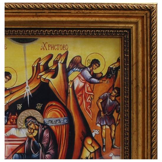 Rođenje Hristovo (38x30 cm)