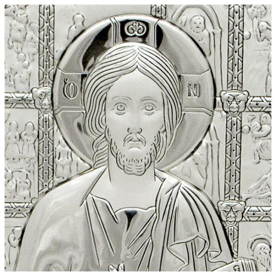Gospod Isus Hristos (25x10) cm