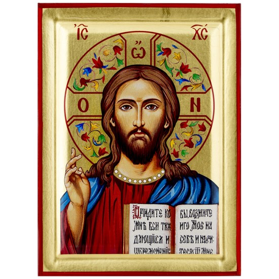 Gospod Isus Hristos (25x18.5) cm