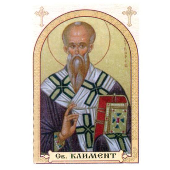 Sv. Kliment Ohridski, ikona za sveće 100 kom