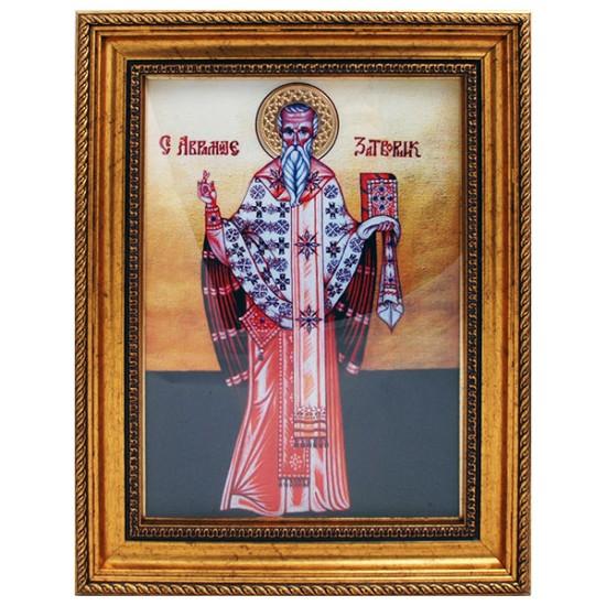 Sveti Avramije Zatvornik (38x30) cm