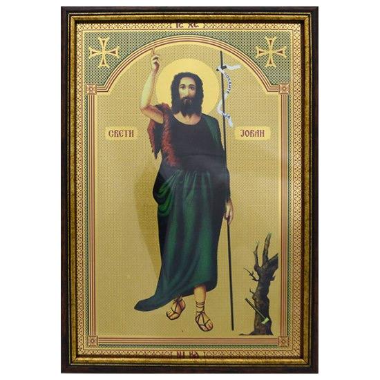 Sveti Jovan Krstitelj (33,5х23,5) cm