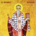 Sveti Avramije Zatvornik