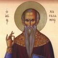 Sveti Haralampije (23.02.)