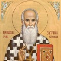 Sveti Justin (16.06.)