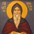Sveti Simeon Mirotočivi (26.02.)