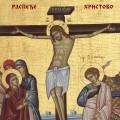 Veliki Petak - Raspeće Hristovo