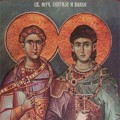 Sveti mučenici Sergije i Vakho - Srđevdan