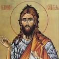 Sveti Jovan Krstitelj (20.01.)