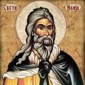 Sveti prorok Ilija - Ilindan