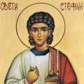 Sveti Arhiđakon Stefan (09.01.)