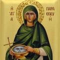 Prepodobna mučenica Paraskeva - Trnova Petka