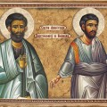 Sveti Apostoli Vartolomej  i Varnava (24.06.)