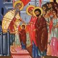 Vavedenje Presvete Bogorodice