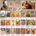 Crkveni kalendari