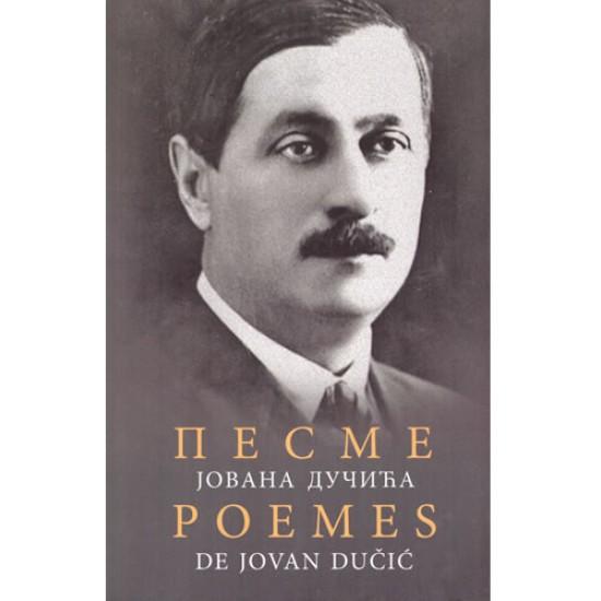 Pesme Jovana Dučića (+ na francuskom jeziku)