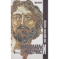 Orthodoxy and modernity - Zoran Krstić (Serbian language)