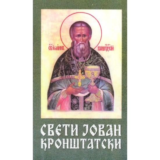 Sveti Jovan Kronštatski - Duhovni otac Rusije
