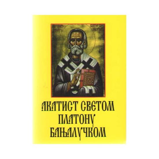 Akatist Svetom Platonu Banjalučkom