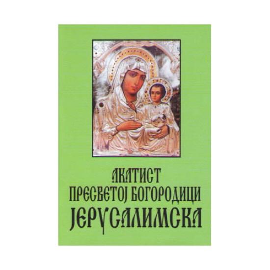 Akatist Presvetoj Bogorodici Jerusalimska