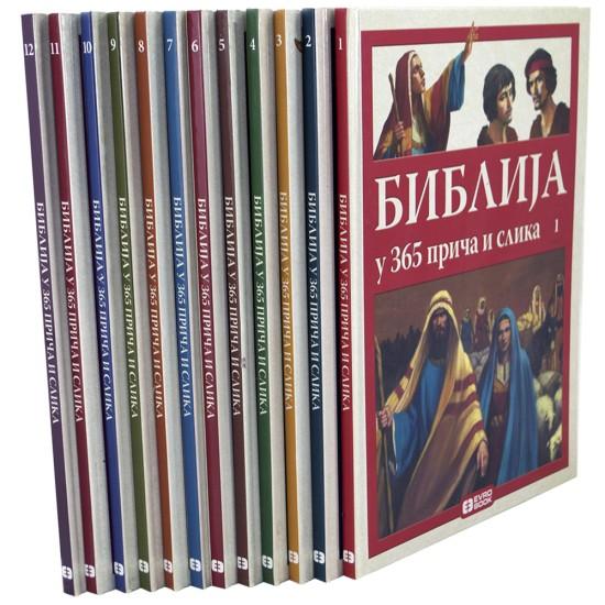 Biblija u 365 priča i slika, komplet od 12 knjiga