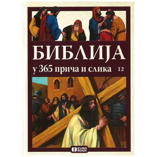 Biblija u 365 priča i slika, knjiga 7