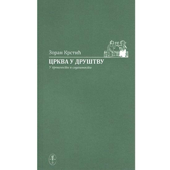 Church in society - Zoran Krstić (Serbian language)
