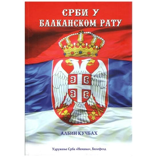 Srbi u balkanskom ratu