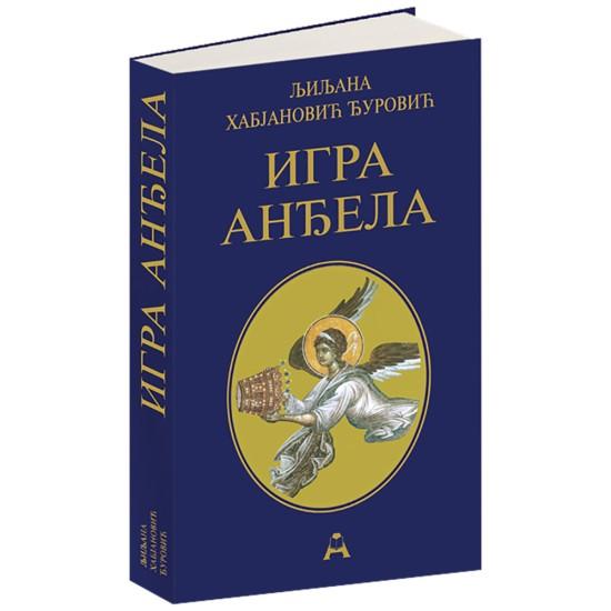 Igra Anđela, Ljiljana Habjanović Đurović