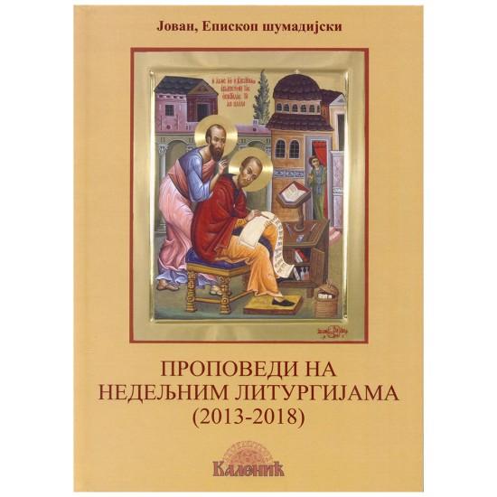 Propovedi na nedeljnim liturgijama (2013-2018) - Jovan, Episkop šumadijski