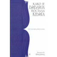 How the Bible became a book -William M. Schniedewind (Serbian language)