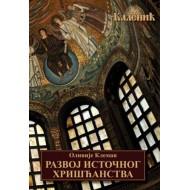 Development of Eastern Christianity - Olivier Clement