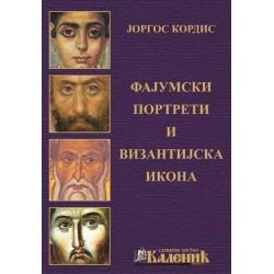 Faiyum Portraits and Byzantine Icons- George Kordiss (Serbian language)