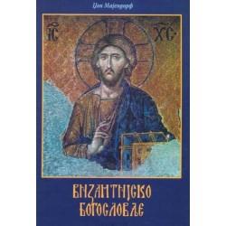 Byzantine theology –John Meyendroff