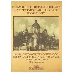 Seventy years after the founding of the Serbian Orthodox church- Eparhije šumadijske (Serbian language)