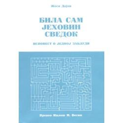 I was a Jehovah's Witness - Zosia Doyeon (Serbian language)