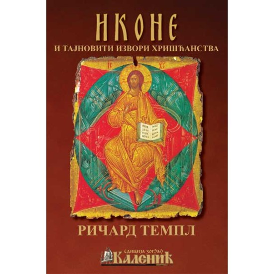Icons and Misterious Sources of Christianity – Richard Temple (Serbian language)