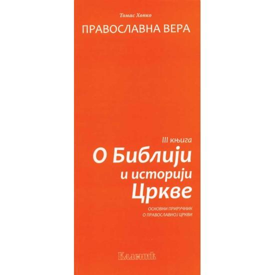 Pravoslavna vera III - Tomas Hopko