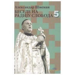 Words on Radio freedom 5 - Aleksandar Šmeman (Serbian language)