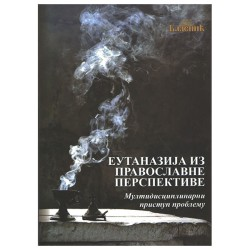 Euthanasia from the Orthodox perspective (Serbian language)