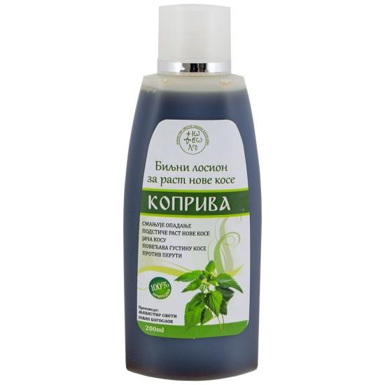 Biljni losion od Koprive za rast nove kose 200 ml