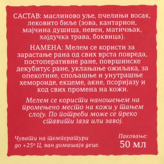 Melem za kožne bolesti Manastira Drača