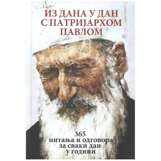Iz dana u dan s Patrijarhom Pavlom